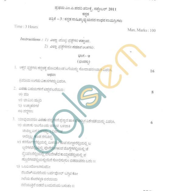 Bangalore University Question Paper September 2011 I Year M.A. Degree Examination - Kanada