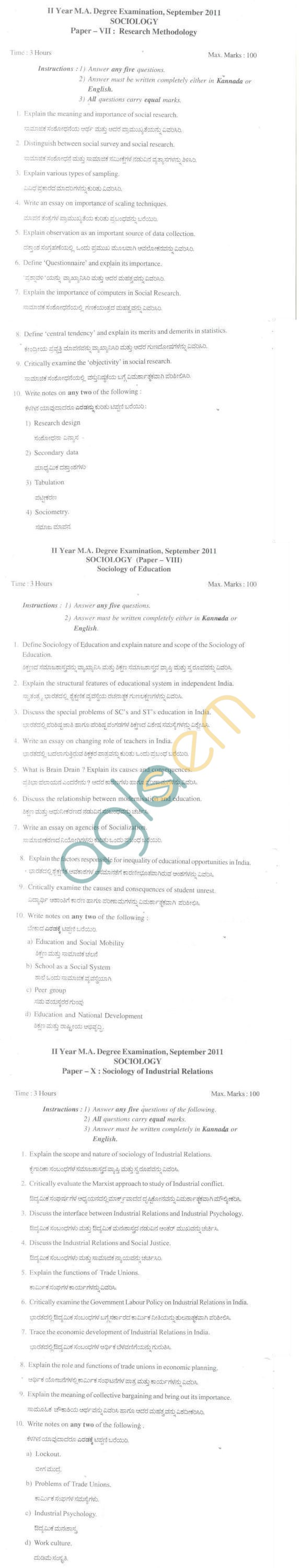 Bangalore University Question Paper September 2011 II Year M.A. Degree Examination - Sociology