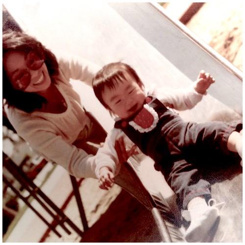 Mom & Me, circa 1979