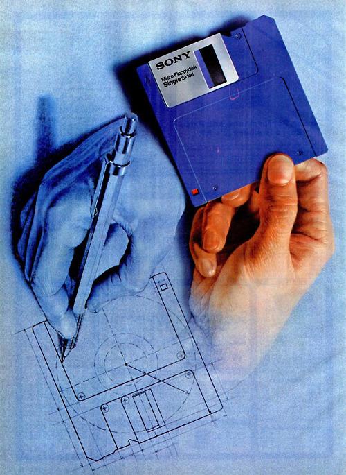 198507 Byte Magazine July 1985