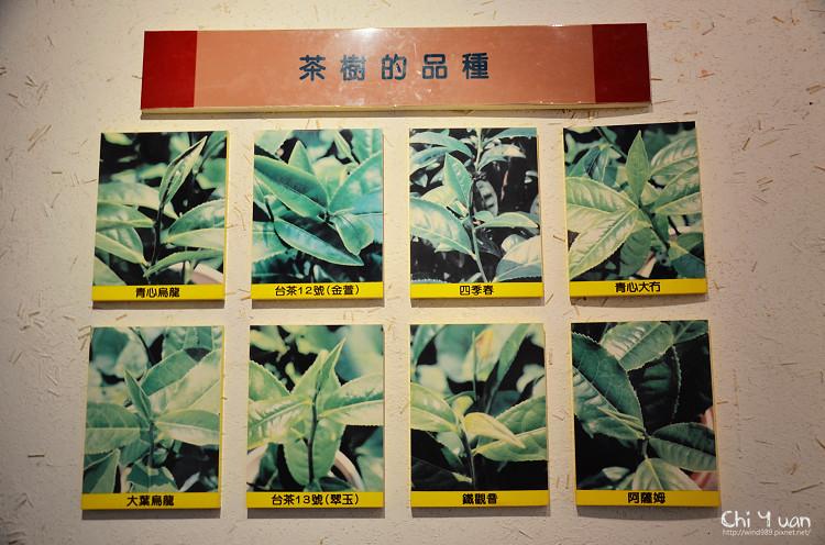 農村文物館17.jpg