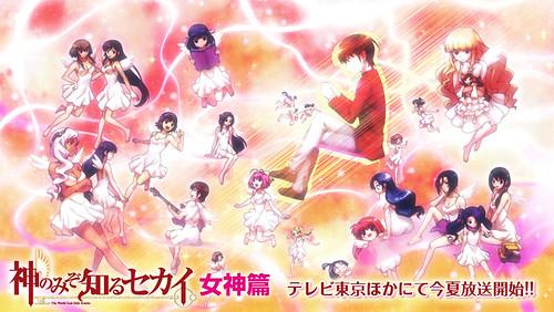 130516(2) - 電視動畫『只有神』第3期《神のみぞ知るセカイ 女神篇》首張海報公開、夏天正式首播!