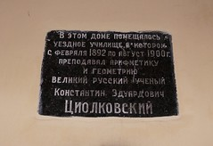 Photo of Konstantin Tsiolkovsky black plaque
