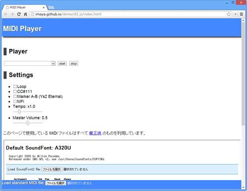 ブラウザ上で使うSoundFont対応MIDIプレイヤー | | 藤本健の