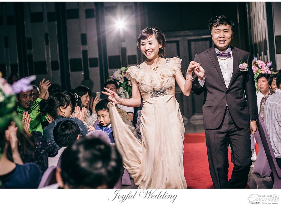 Mason & Vivia 婚禮記錄 _00158