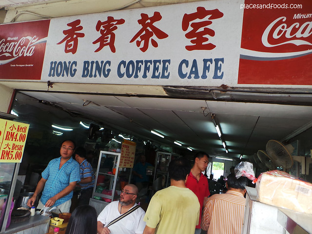hong bing coffee cafe