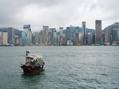 Small Boat in Hong Kong Harbour