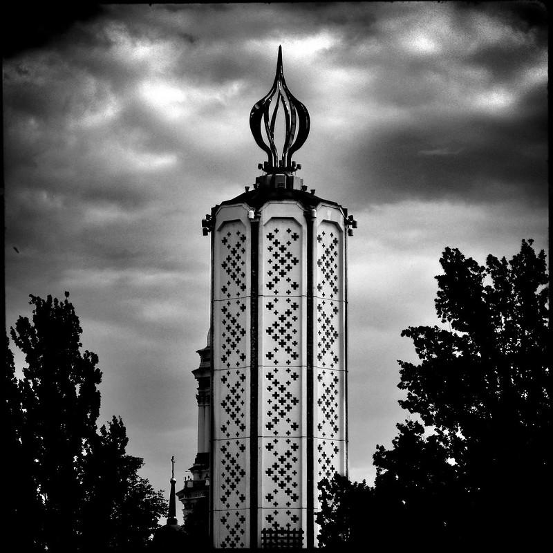 «Свеча памяти» («Memory candle»)