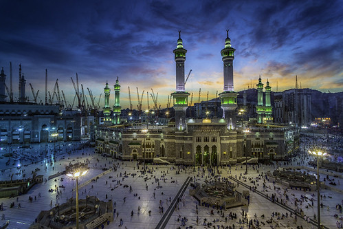 Al-Masjid al-Haram (The Holy Mosque), Mecca