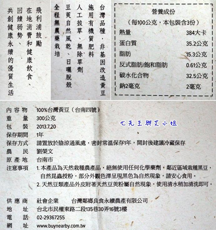 14 飛利浦豆漿機 HD2079 21 飛利浦豆漿機 HD2079 飛利浦,豆漿機,營養,免過濾,健康,早餐,美容