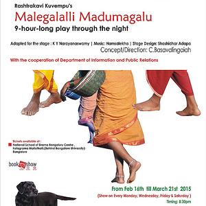 malegalalli madumagalu story in kannada pdf