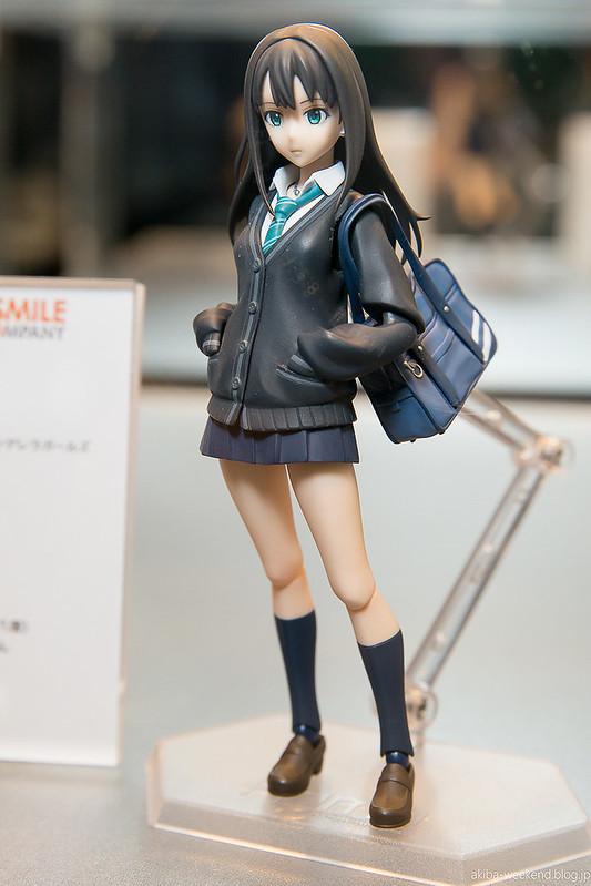 Figma Shibuya Rin