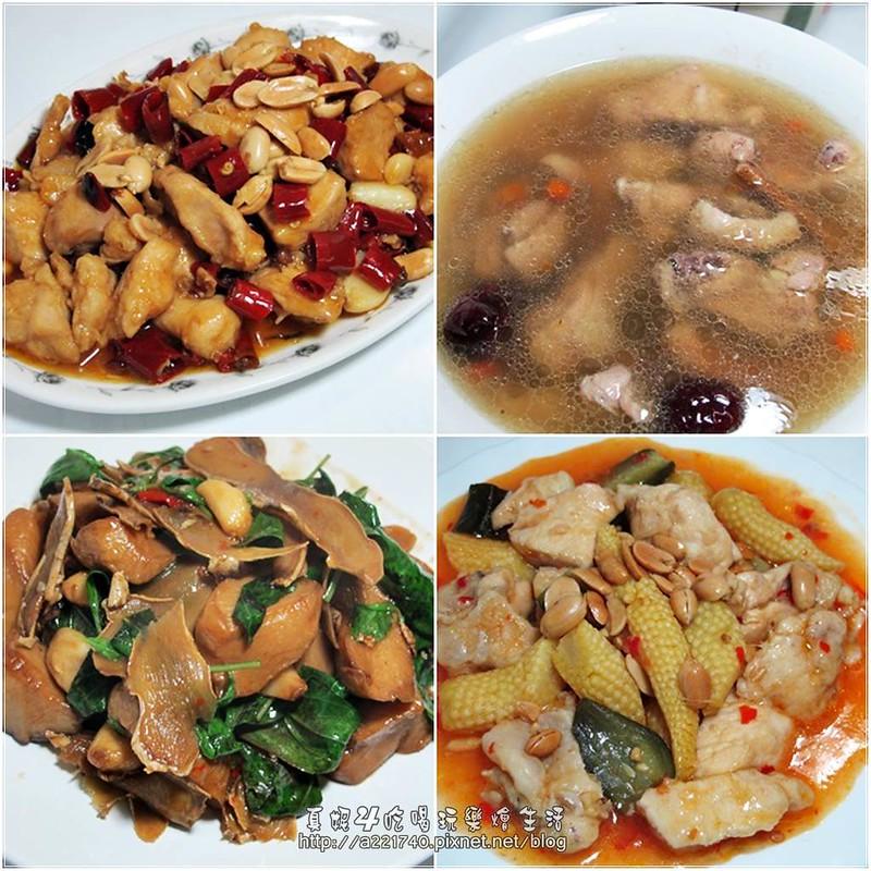 00-12 3菜一湯