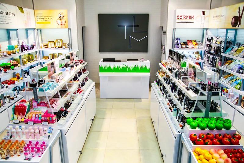 Супермаркеты косметики в самаре