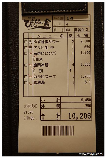 _D9A9801