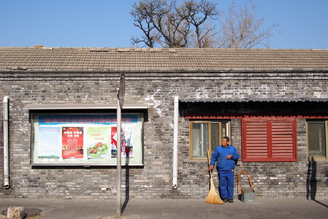 road sweeper, hutong, Beijing, China