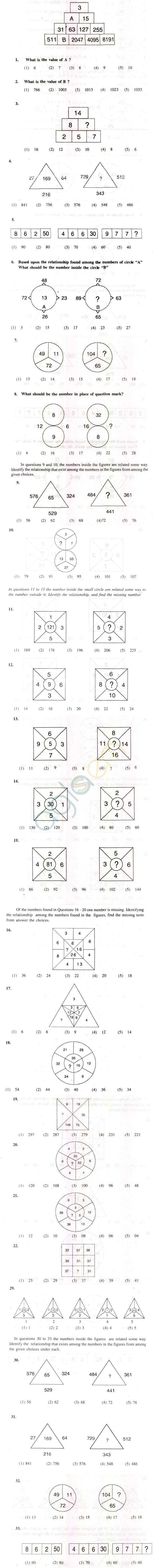 Problems Related to Numbers in Figures