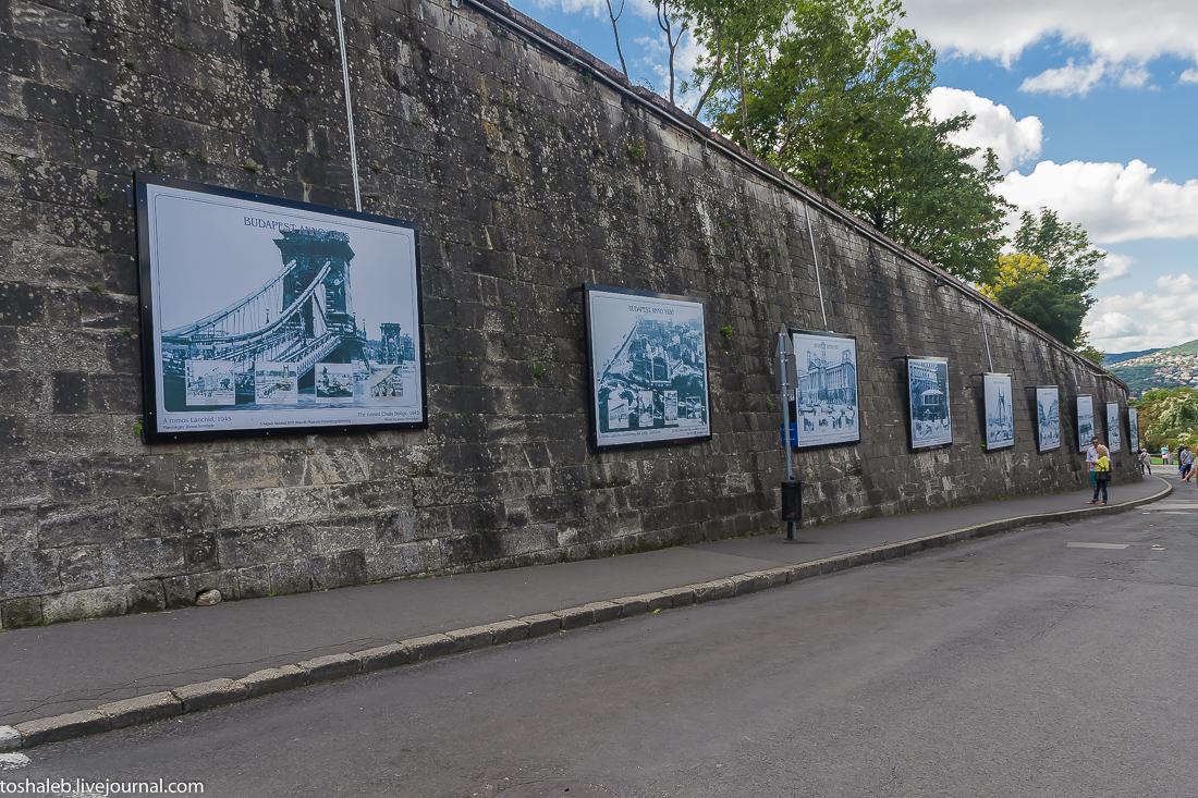 Будапешт_2-36