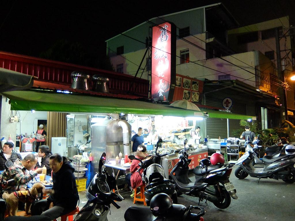 在城隍廟旁,舊城傳統美食,藏身在這裡,卻有著許多客人上門用餐