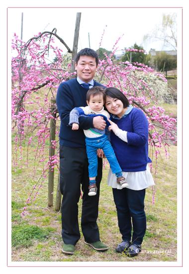 マタニティフォト,家族写真,オススメ,女性カメラマン,愛知県豊田市,竹村新池公園,出張撮影おしゃれ,ナチュラル