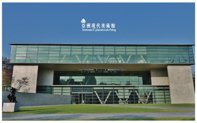 亞洲現代美術館-19