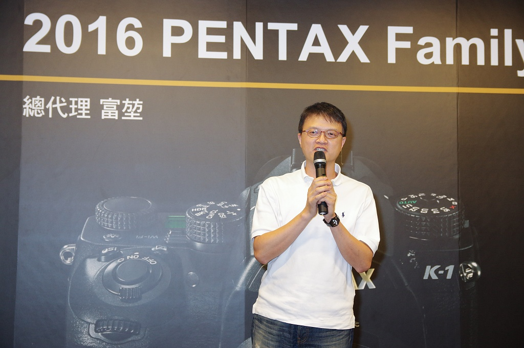 Pentax Family Club