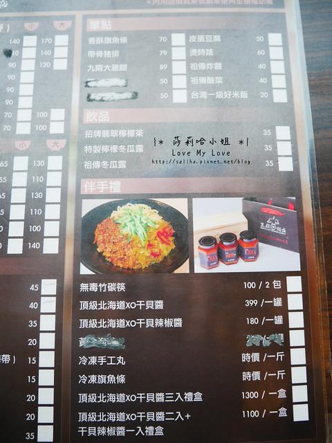 淡水捷運站附近餐廳美食黑殿排骨飯菜單