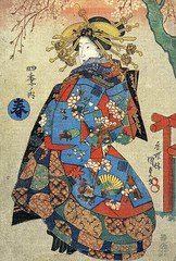 Kunisada Prints