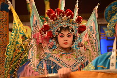 Staff Research Trip - Cheng Du Chinese Opera