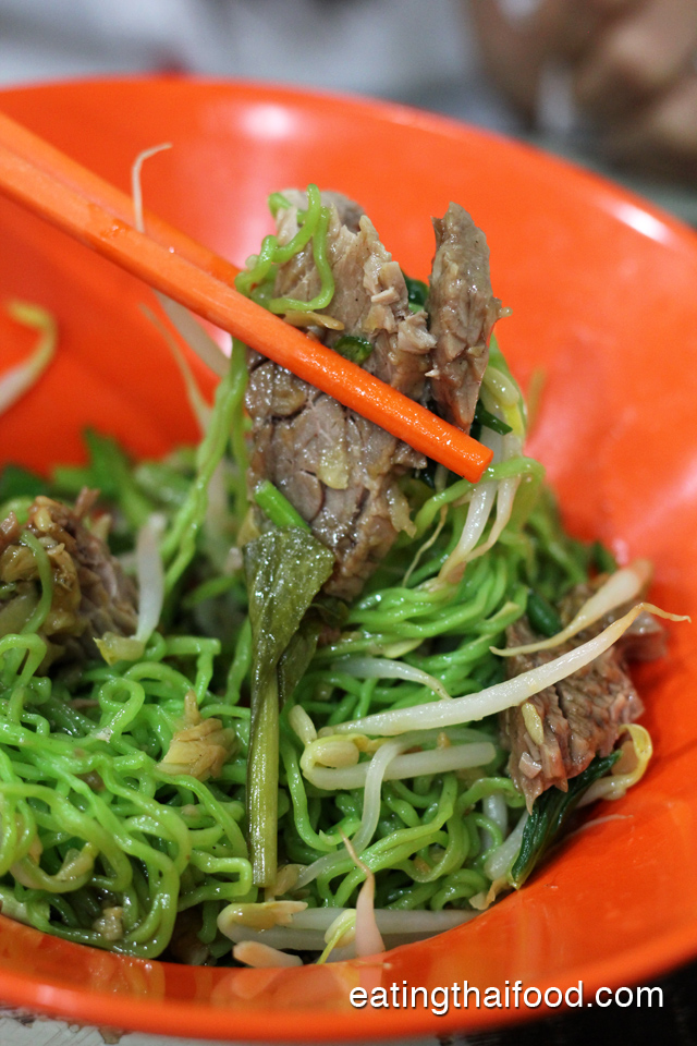 Green noodles and tender beef