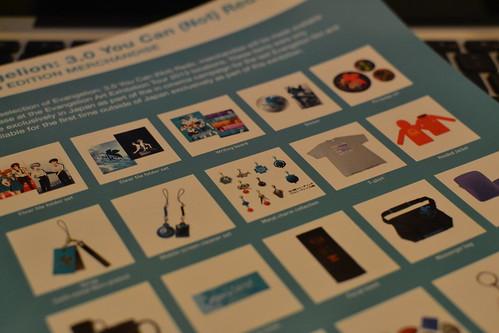 Merchandise Event Flyer