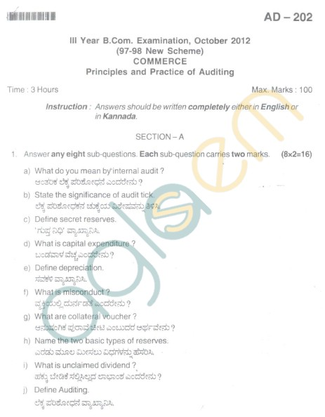 Bangalore University Question Paper Oct 2012: III Year B.Com. - Principales and Practice of Auditing