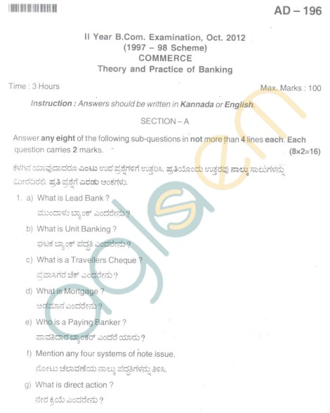 Bangalore University Question Paper Oct 2012: II Year B.Com. - Theory And Practice Of Banking