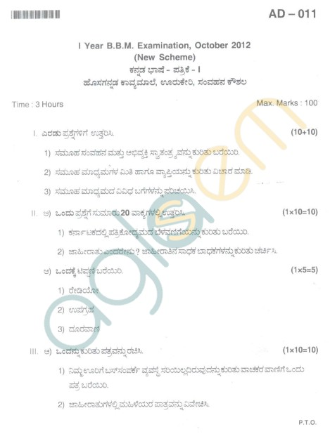 Bangalore University Question Paper Oct 2012 I Year BBM - Kanadabasha Question Paper I