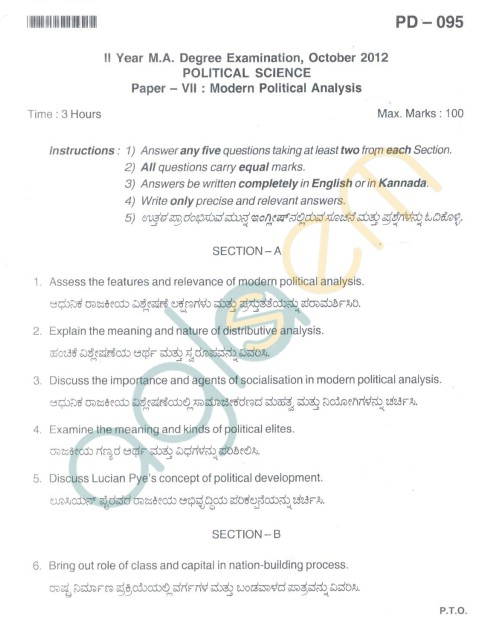 Bangalore University Question Paper Oct 2012: II Year M.A. - Degree Political Science Paper VII Modern Political Analysis