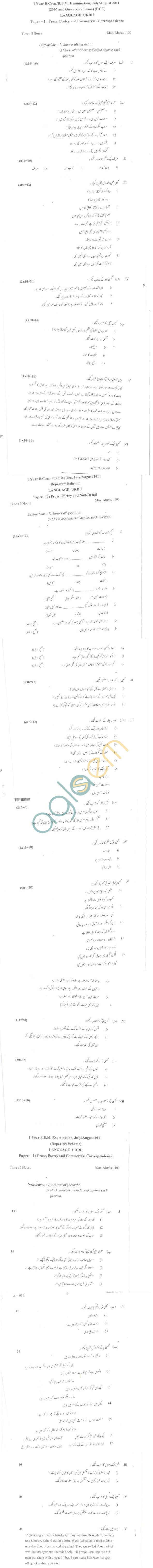 Bangalore University Question Paper July/August 2011 I Year B.Com./BBM Examination - Urdu