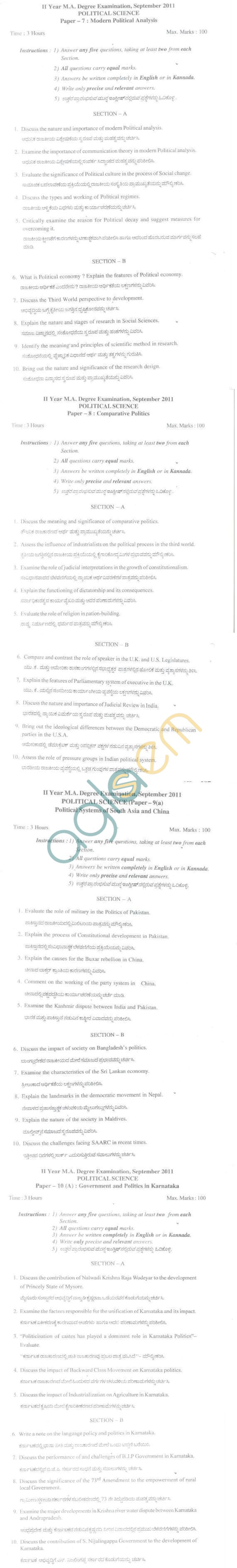 Bangalore University Question Paper September 2011 II Year M.A. Degree Examination - Political Science