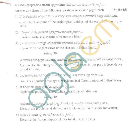 Bangalore University Question Paper July/August 2011 I Year B.A. Examination - Sociology