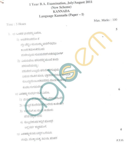Bangalore University Question Paper July/August 2011 I Year B.A. Examination - Kanada