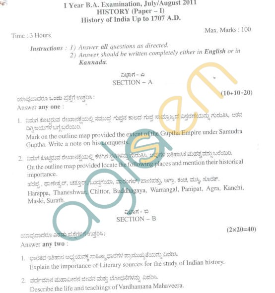 Bangalore University Question Paper July/August 2011 I Year B.A. Examination - History