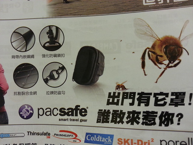 pacsafe防盜烏龜包