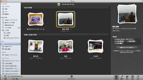 スクリーンショット 2013-05-15 17.31.46