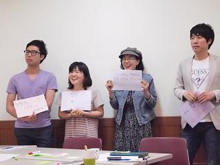20130513_시민정치학교 (11)