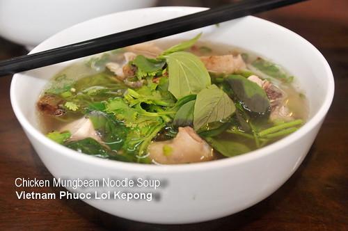 Vietnam Phuoc Loi Kepong 2