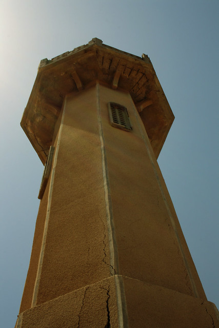 Cracks in Minar