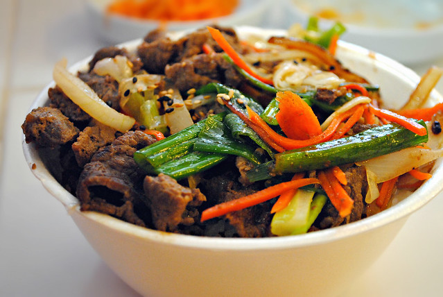 Bulgogi Rice Bowl