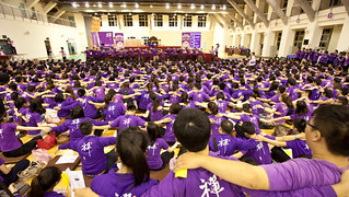 [禪行週報第27期]如來實證社 社團博覽會(8)