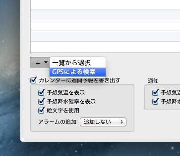 スクリーンショット 2013-09-18 0.18.03