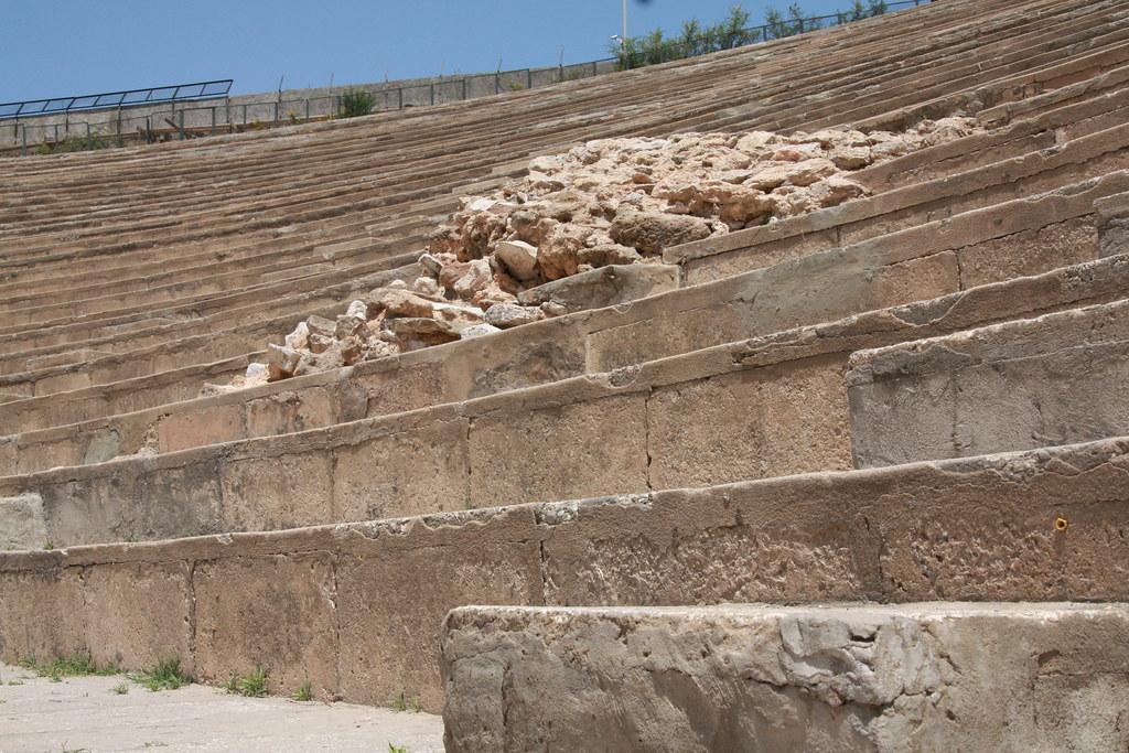 Anfiteatro Cártago