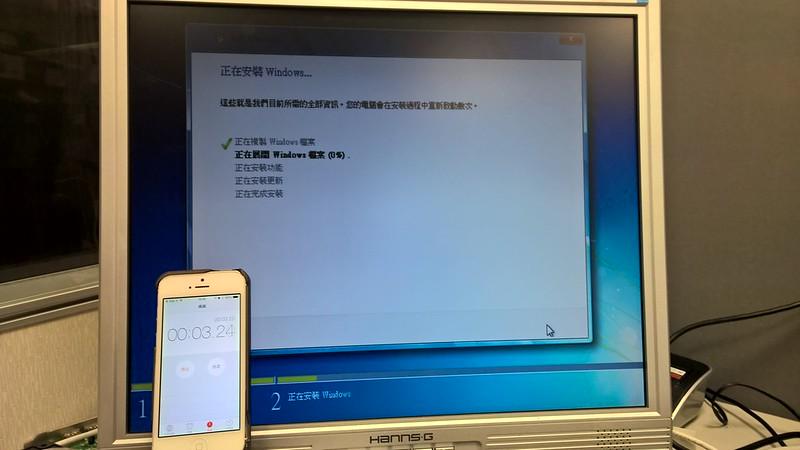 OCZ專為AMD鐵粉所打造的R7高效能SSD 480GB版本固態硬碟開箱介紹